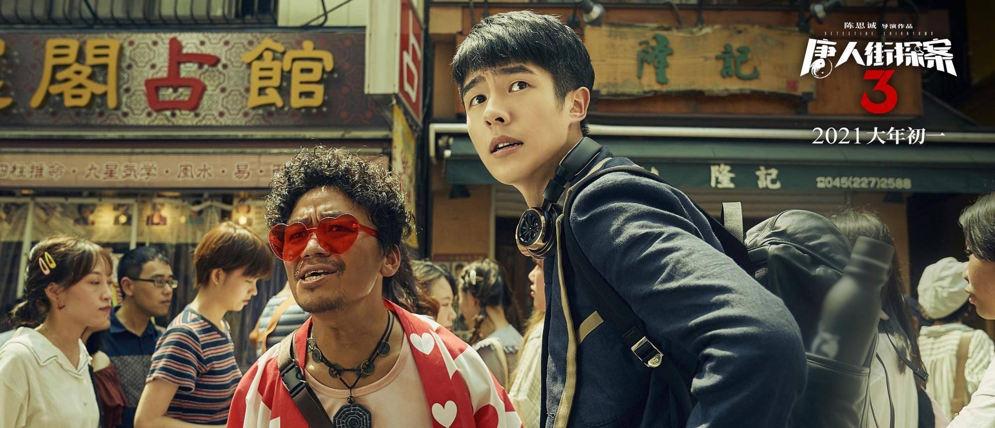 未上映票房破7.1亿,杨幂、沈腾也压不住,吴京的记录要没了