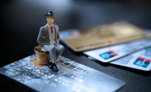 巧用信用卡,享受111天超长免息期,实用技巧分享!