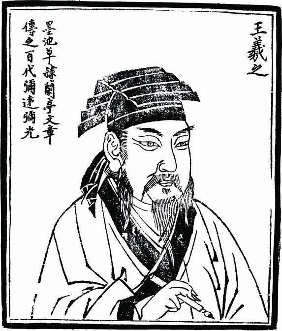 唐太宗李世民为何对《兰亭集序》爱到痴狂?如今这墨宝又身在何处