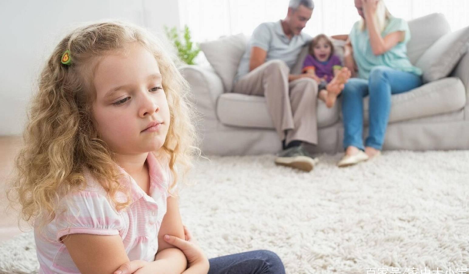 父母偏心对女儿的伤害 怎么和偏心的父母相处