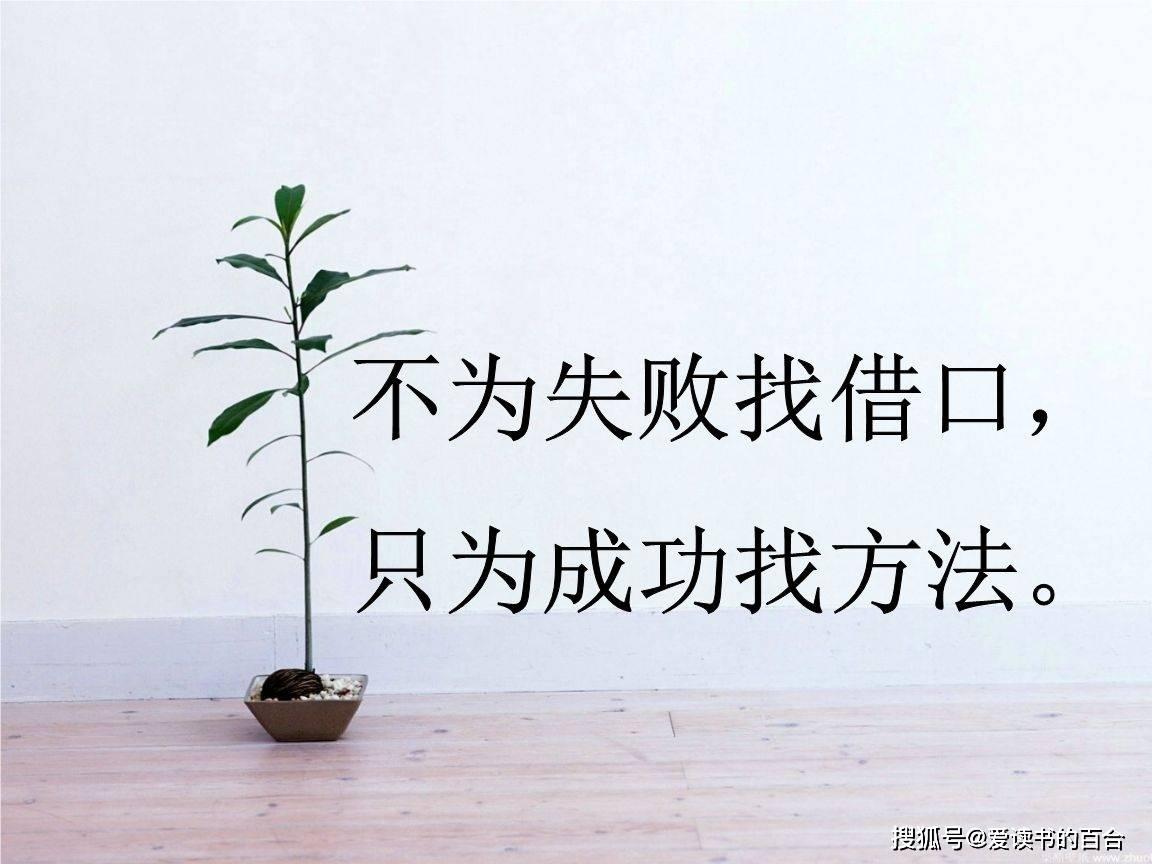 人生哪有不行动的成功? 成功的人生行动包括哪些因素