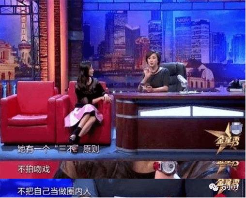 """""""新玉女掌门人""""上位之谜"""