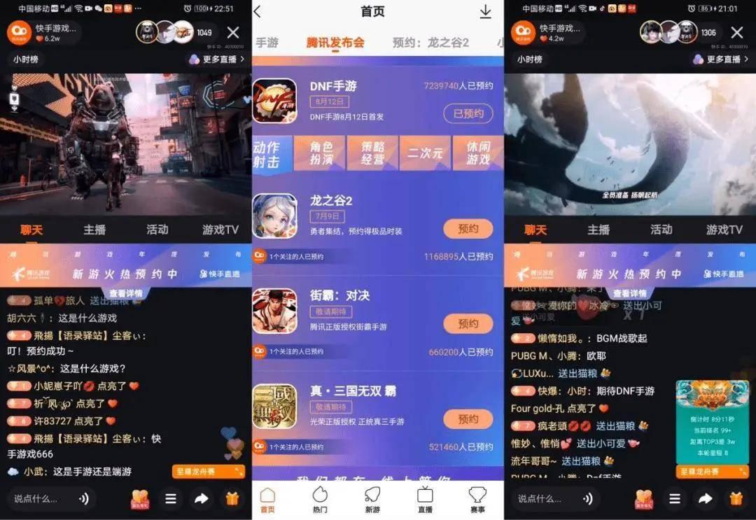 腾讯游戏cdk批发平台 腾讯游戏cdk进货渠道