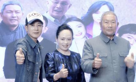 院线电影《宝典传》新闻发布会于山东潍坊顺利举办
