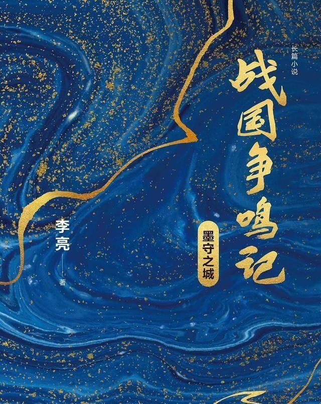完本啦小说网推荐:3部新派武侠小说,融合古风悬疑风格,在重重玄机中再现江湖往事