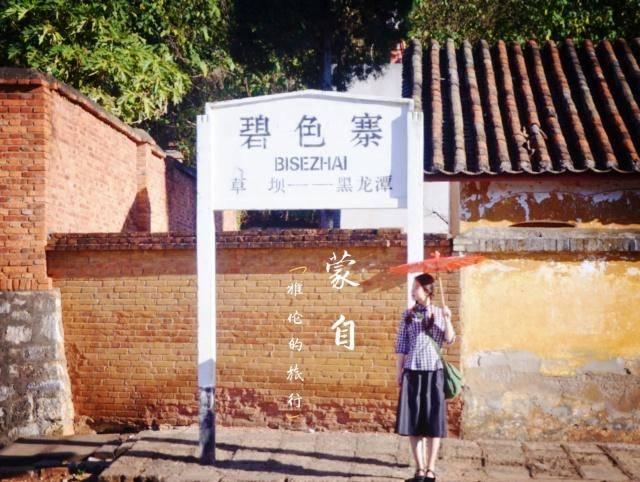 云南这6个地方很小众却美爆了!比丽江大理安静,真实有特色