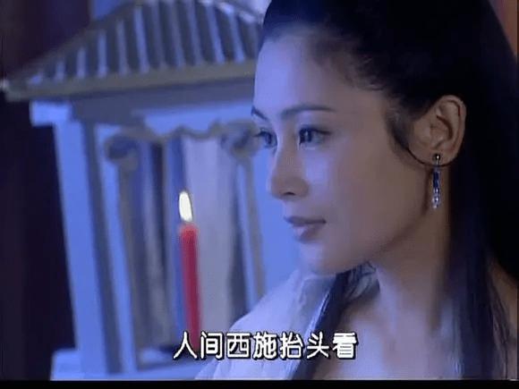"""图片[12]-12位嫦娥谁最美?她最颠覆仙女形象,堪称""""婊里婊气""""-妖次元"""