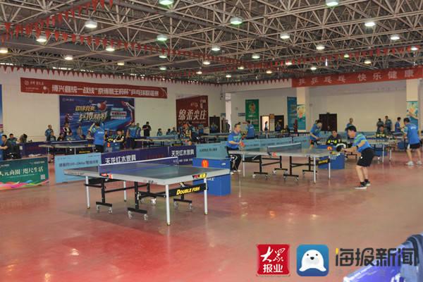 博兴县统一战线乒乓球联谊赛圆满落幕