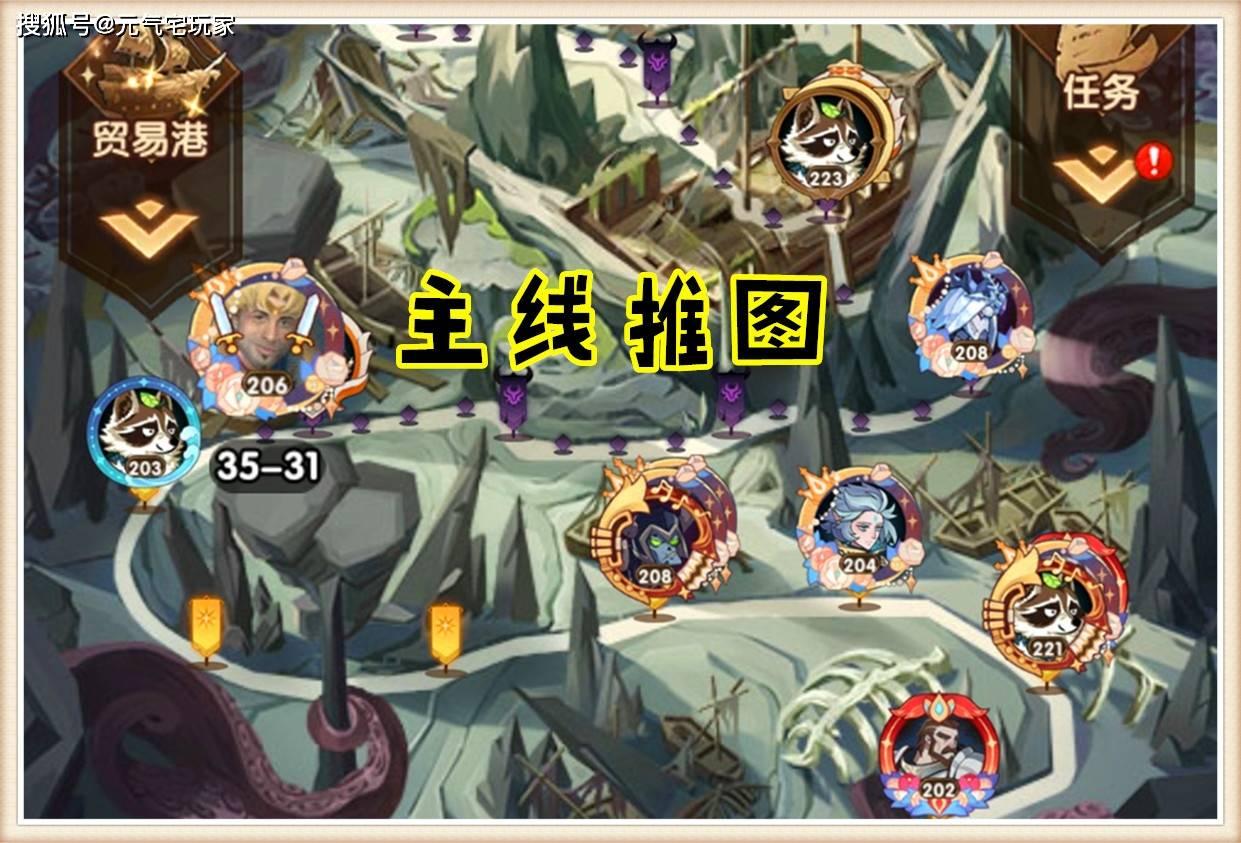 原创剑与远征:3大T1英雄免费领取,暂停主线推图,玩家及时止损
