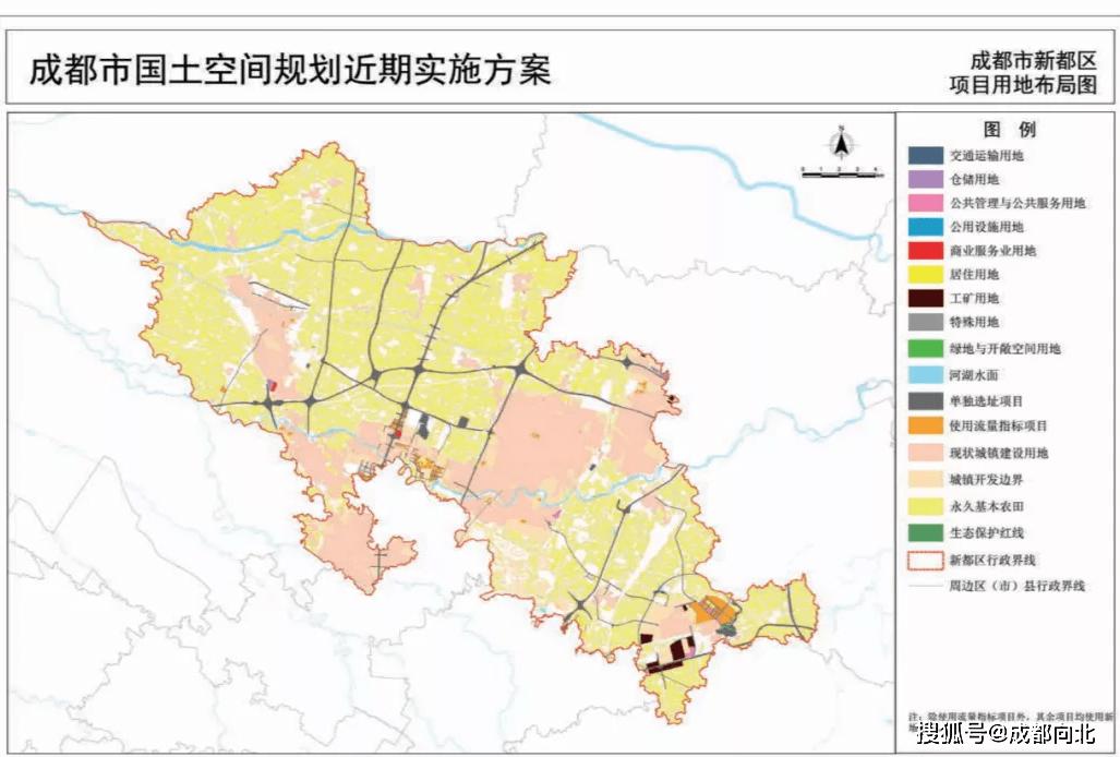 双流人口_成都双流县人口密度最大在什么位置