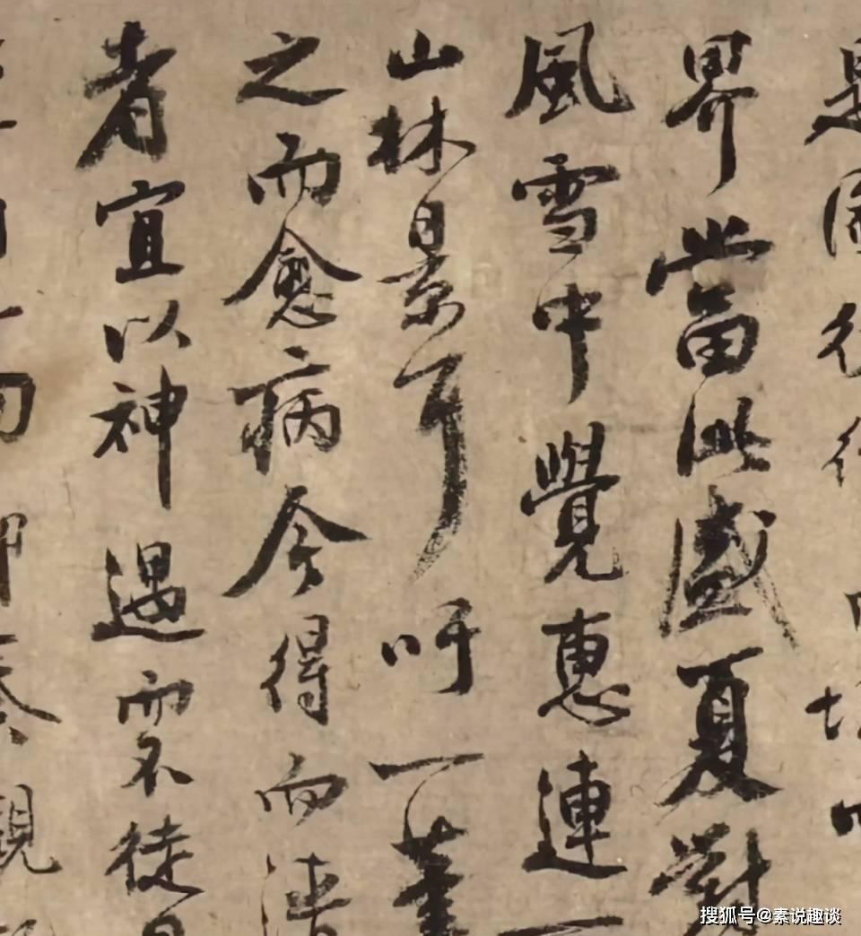 劉洪彪用32個字總結好書法,爭議沒有意義,都不要再爭論了