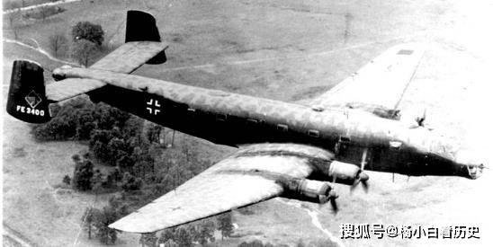 一專多能,二戰德軍遠程戰略飛機少數派,源自民航客機的傳奇