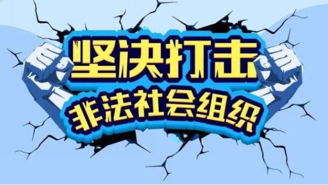 中國安全防范技術工程行業協會幕后推手之一:孫天昊