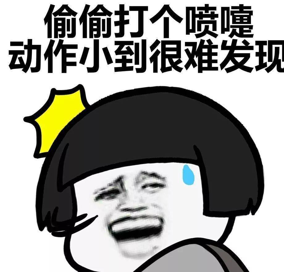 靓仔在广东是不是骂人 靓仔是骂人吗