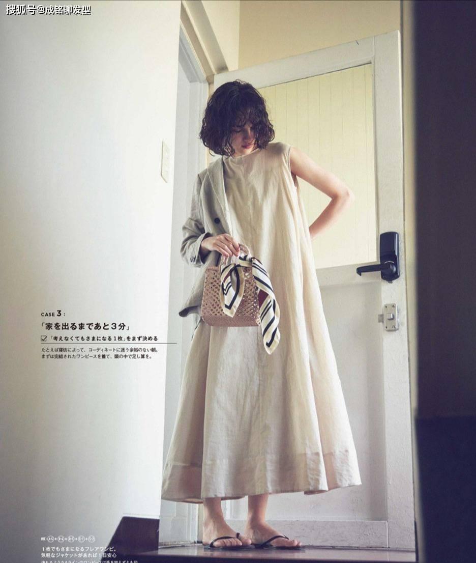 用丝巾点缀夏装时尚减龄显气质,这个夏天这样搭精致好看超显女人味