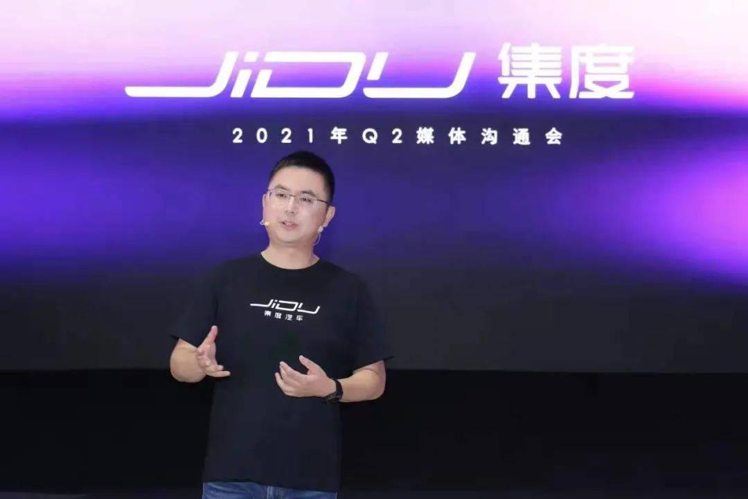 百度打造的第一款智能电动车明年亮相,售价不会低于20万