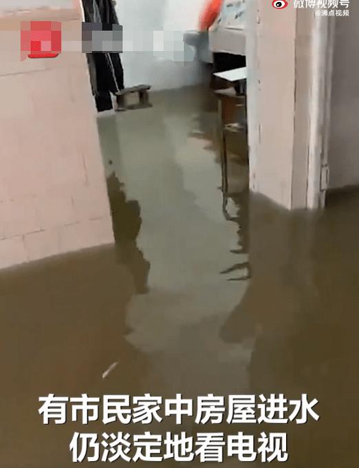 家中积水过膝男子淡定看动画片