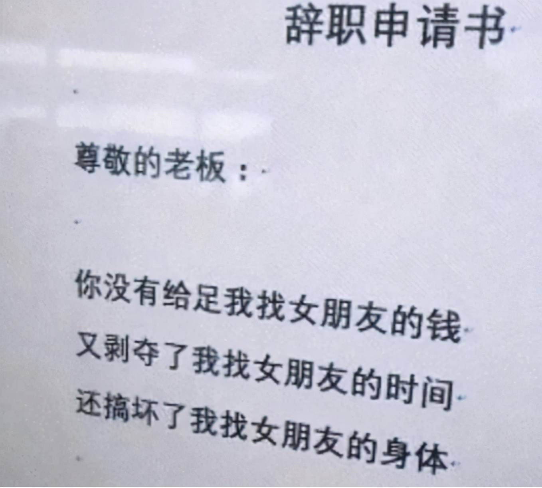 个人原因辞职信集合15篇 个人原因辞职信简单