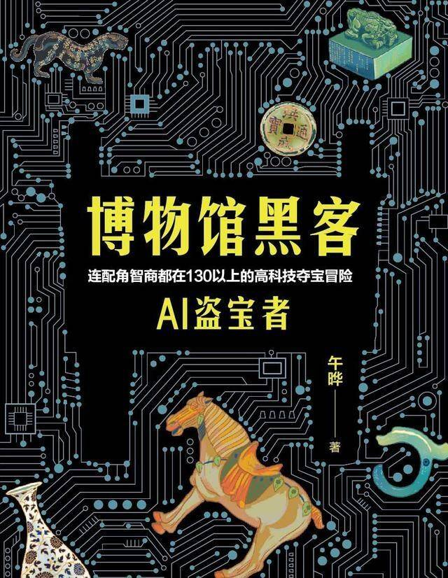 完本啦小说网推荐:5部深挖现实与未来的悬疑小说,细微之处都是鲜为人知的社会真相
