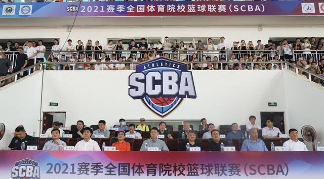 2021赛季全国体育院校篮球联赛在山东体育学院开幕14所院校参赛et9