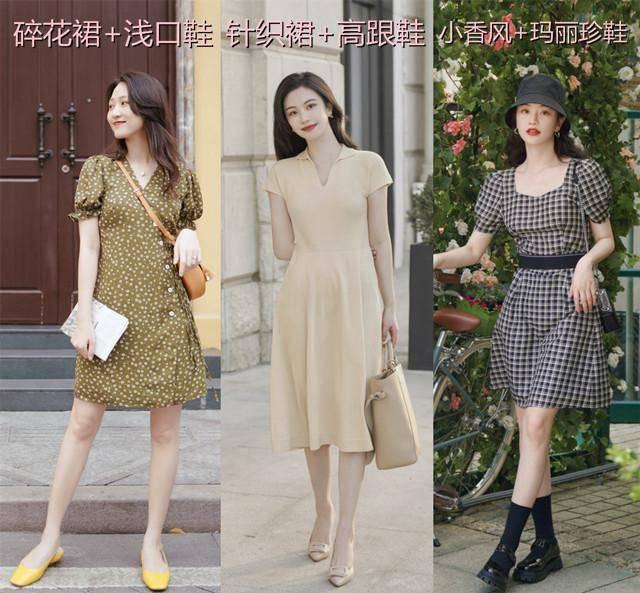 夏天裙子不一定配高跟鞋才好看,搭这4双平底鞋时髦显高不说还百搭