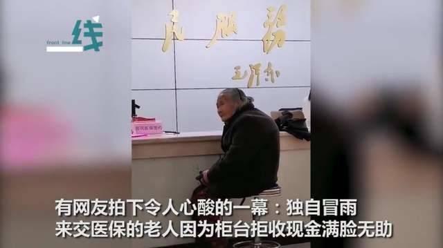 遠端教父母使用智慧手機,向日葵陪伴老年人融入數字生活