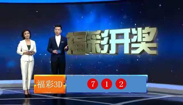福彩3D开奖结果第2021152期 直选中出22310注