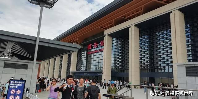 新投入小长假第一天,看看西安火车站人流量怎么样?