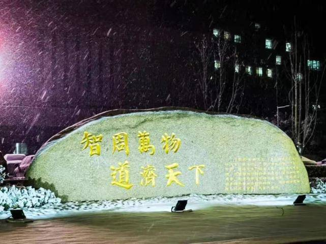 南京航空航天大学排名好不好?国内排名?省内排名?