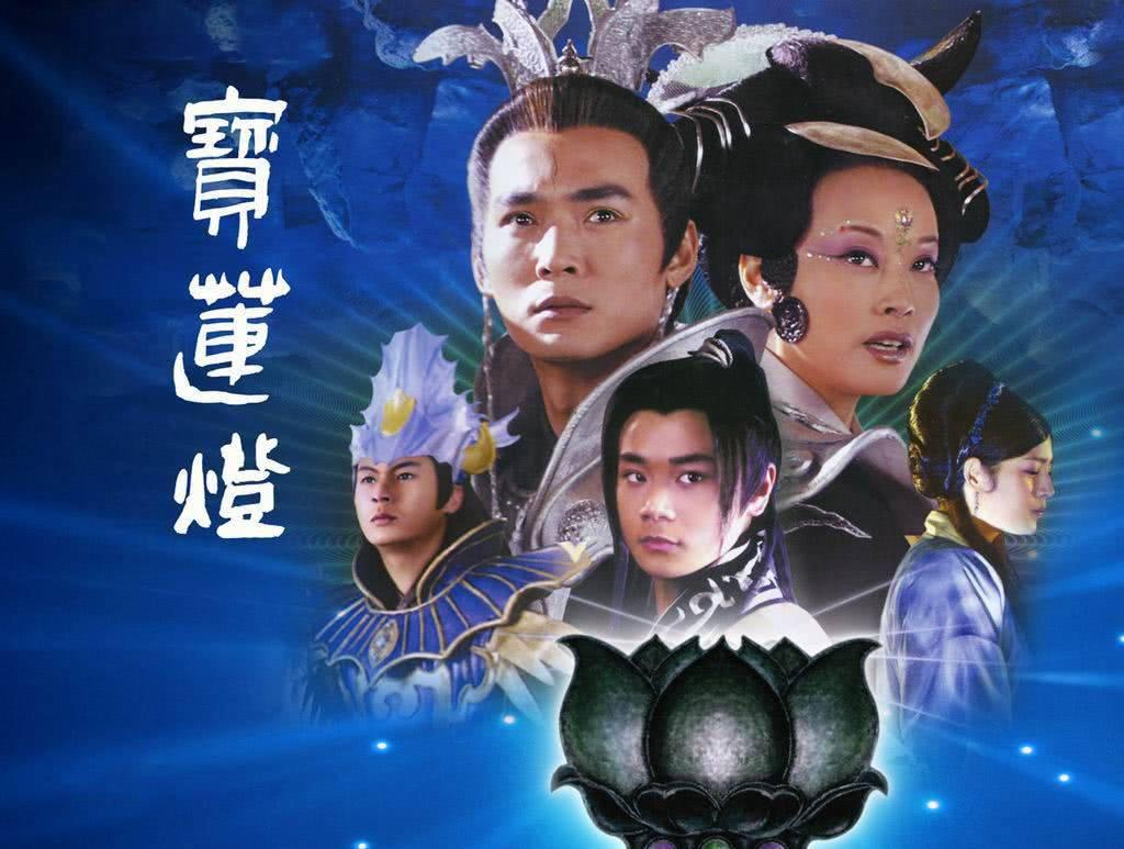 """《宝莲灯》演员现状,太上老君""""游本昌""""出家,""""哮天犬""""成影帝?"""