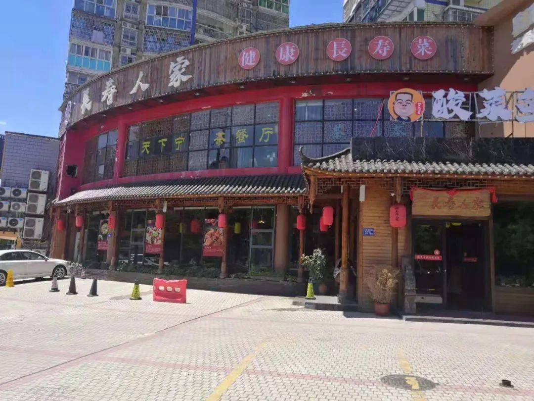 7家淄博网红餐厅,风靡朋友圈好吃到流泪!你最爱哪... -手机搜狐