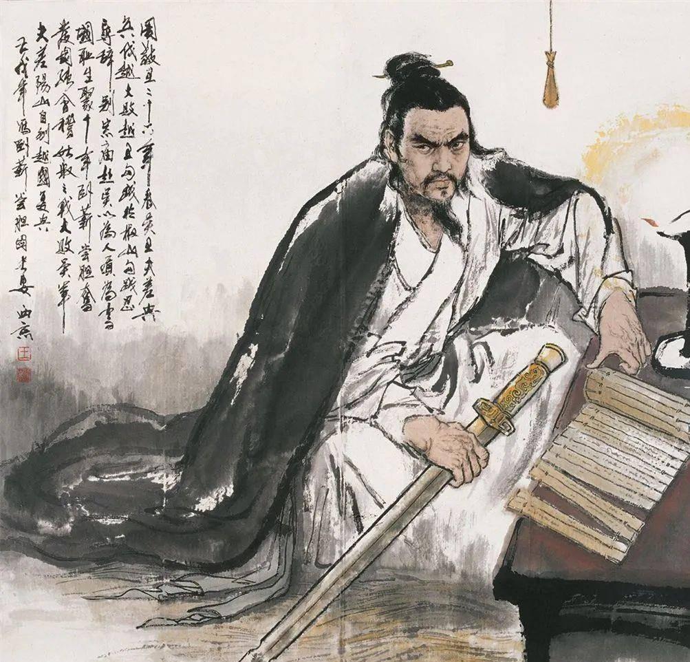 战国竹简出土,改写大众眼中的勾践形象,《史记》又一记载被推翻