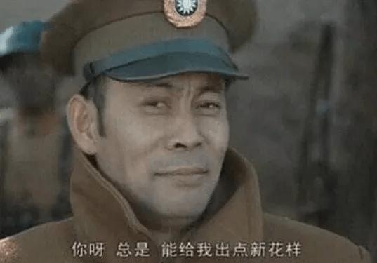 看完日本为了奥运会搞的事,我愿称之为奇葩行为大赏