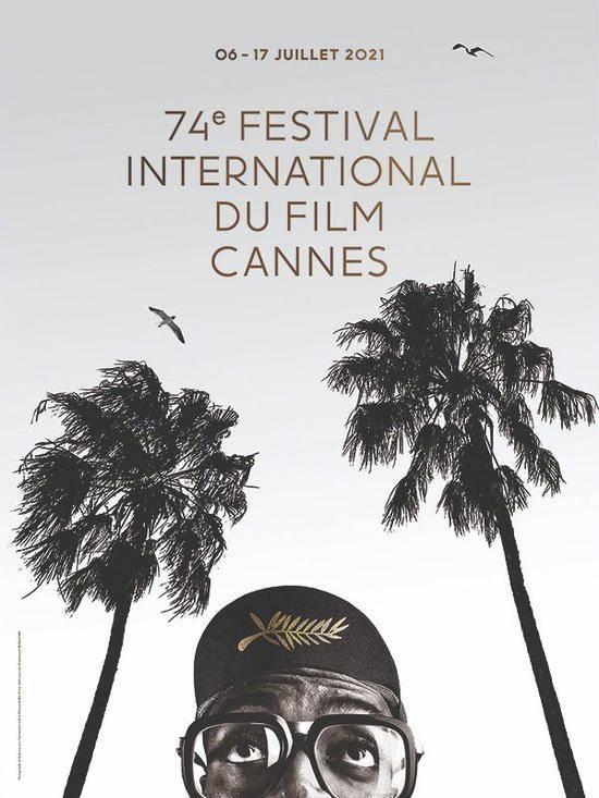 第74届戛纳电影节发布官方海报