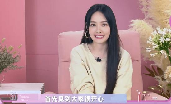 郭碧婷产后复工新综艺上线 自曝是晒娃狂魔难掩幸福