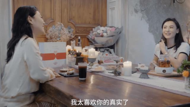 图片[20]-综艺捞金忙不停,张柏芝资产惊人上亿豪宅数套,一人带三娃算啥?-妖次元