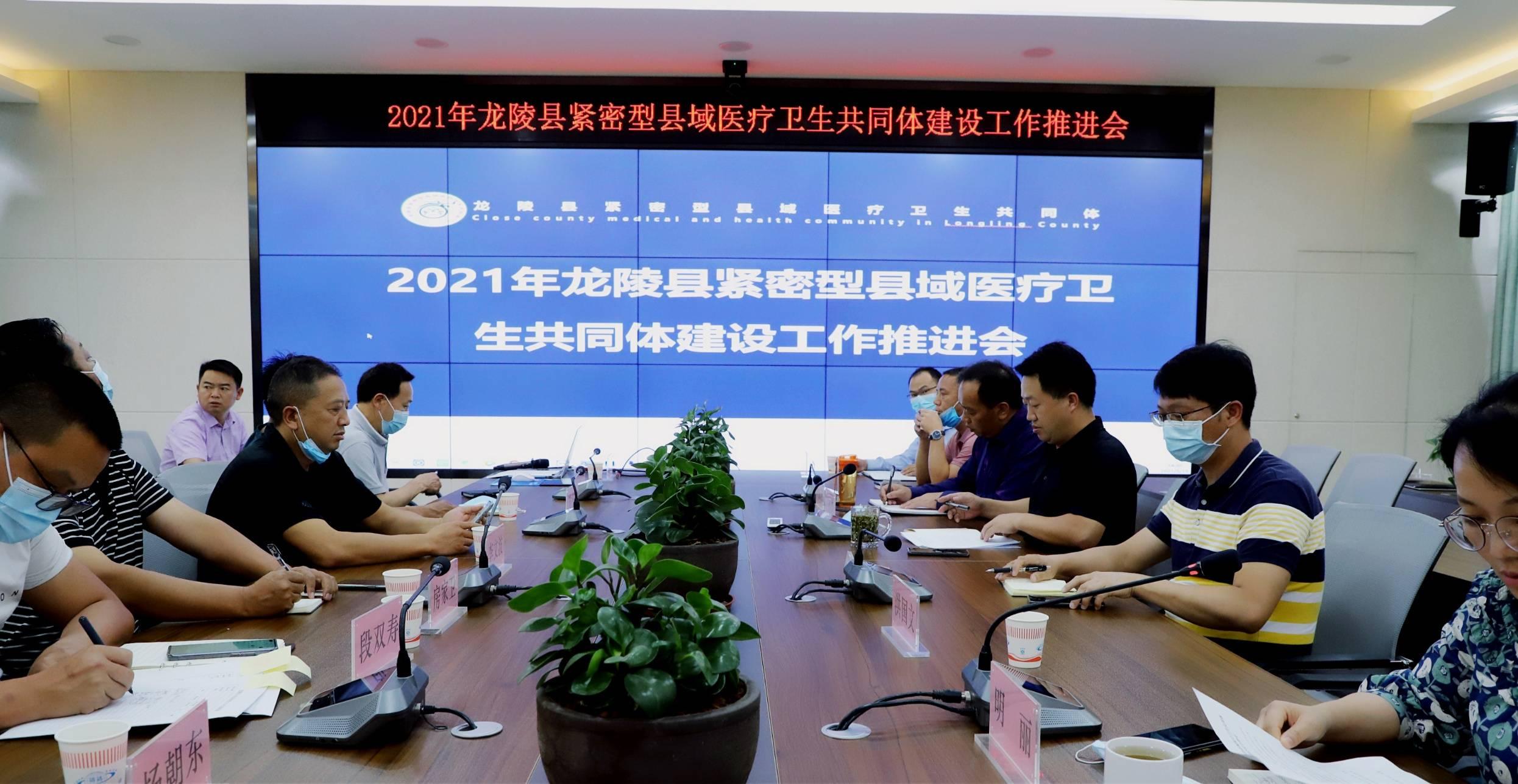 龙陵县以人民健康为中心 信息化助力医共体发展插图(3)