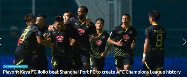 亚足联赞菲律宾卡雅:击败中超豪门上海海港 缔造了俱乐部汗青_酷游九州