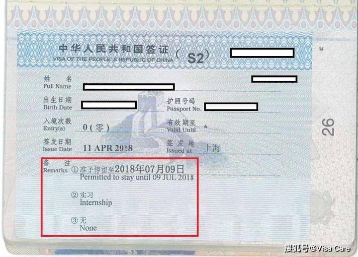 疫情期间外国大学生如何申请在中国的实习签证?