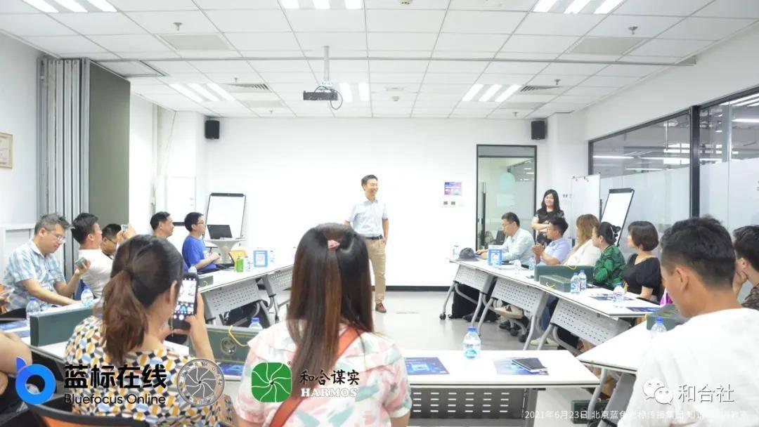 品牌营销人创意会在北京成功举办(图11)