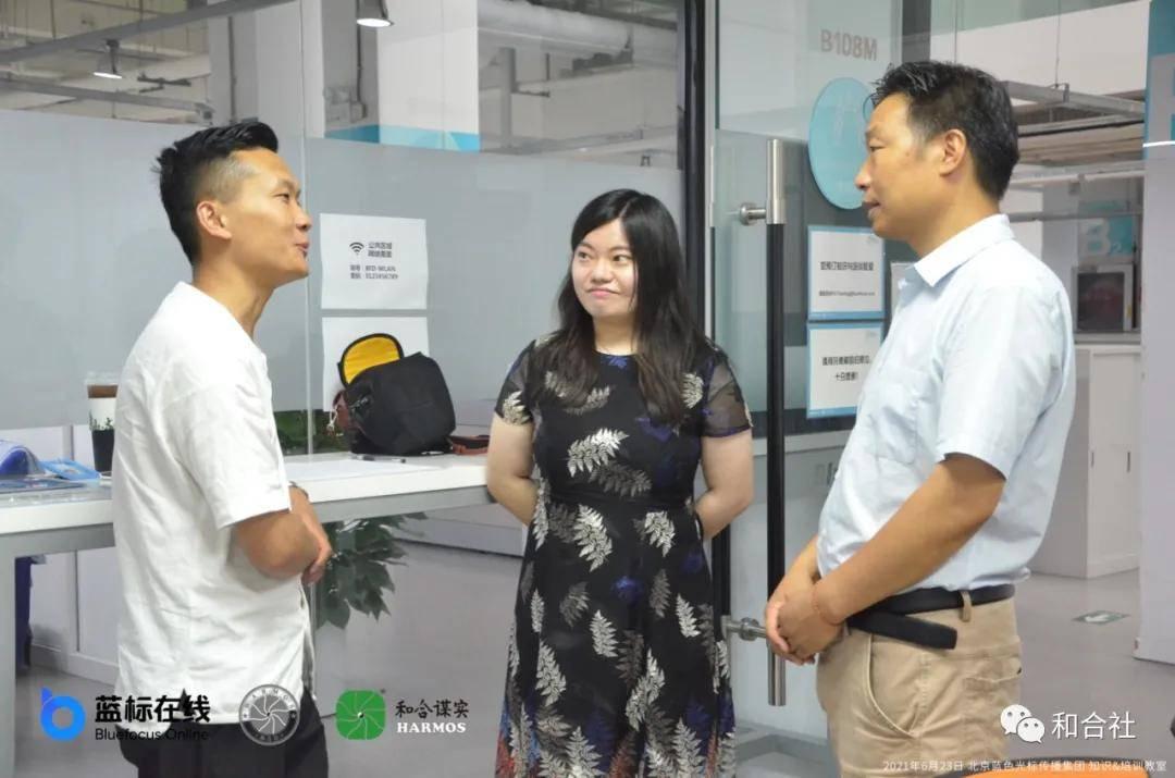 品牌营销人创意会在北京成功举办(图17)