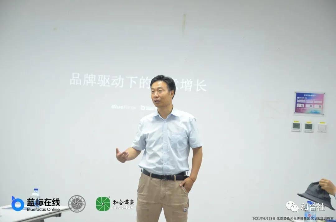 品牌营销人创意会在北京成功举办(图6)
