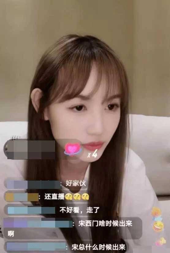 35歲馬蓉開直播遭網友輪番炮轟:潘姐姐,宋西門什麼時候放出來?
