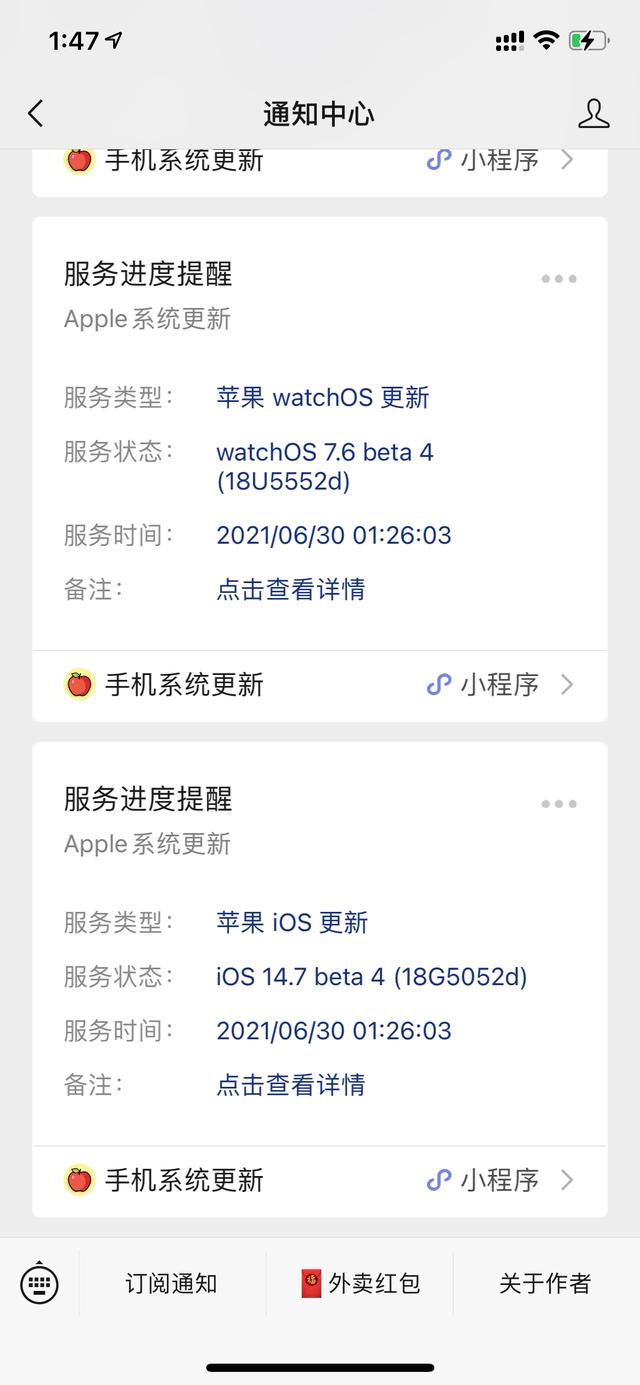 苹果又更新系统:iOS 14.7 beta 4 终于发布了_HomePod