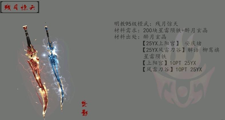 剑网3将开启限时橙武拓印(玩家:芜湖!幽月乱花我来啦)