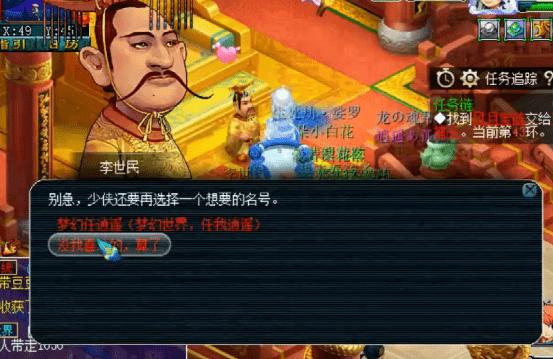 梦幻西游159级玩家能领取千亿经验奖励(而且还是力劈华山)