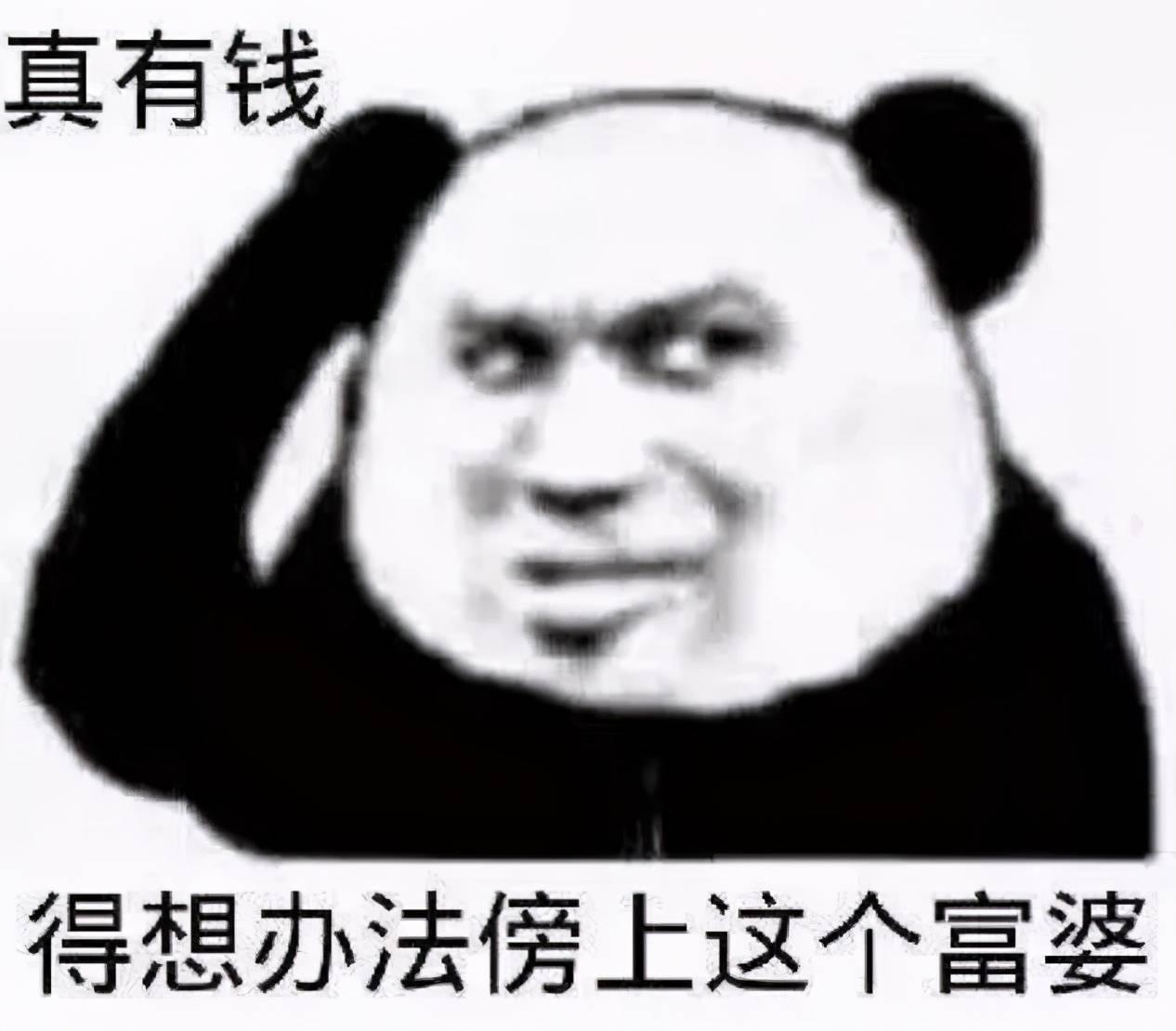 富二代秒变极品软饭男(网游男子人设崩塌)