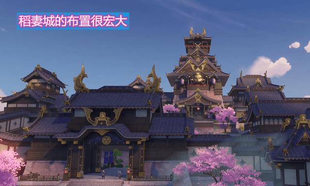 原神稻妻城外巨大的雕像(彰显着雷神态度)