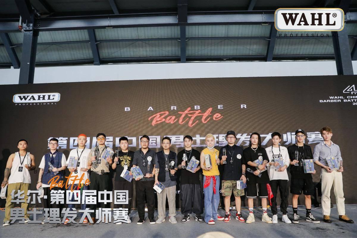 未来已来 为梦而战|华尔·2021第四届中国男士理发大师赛成功举办 爸爸 第9张