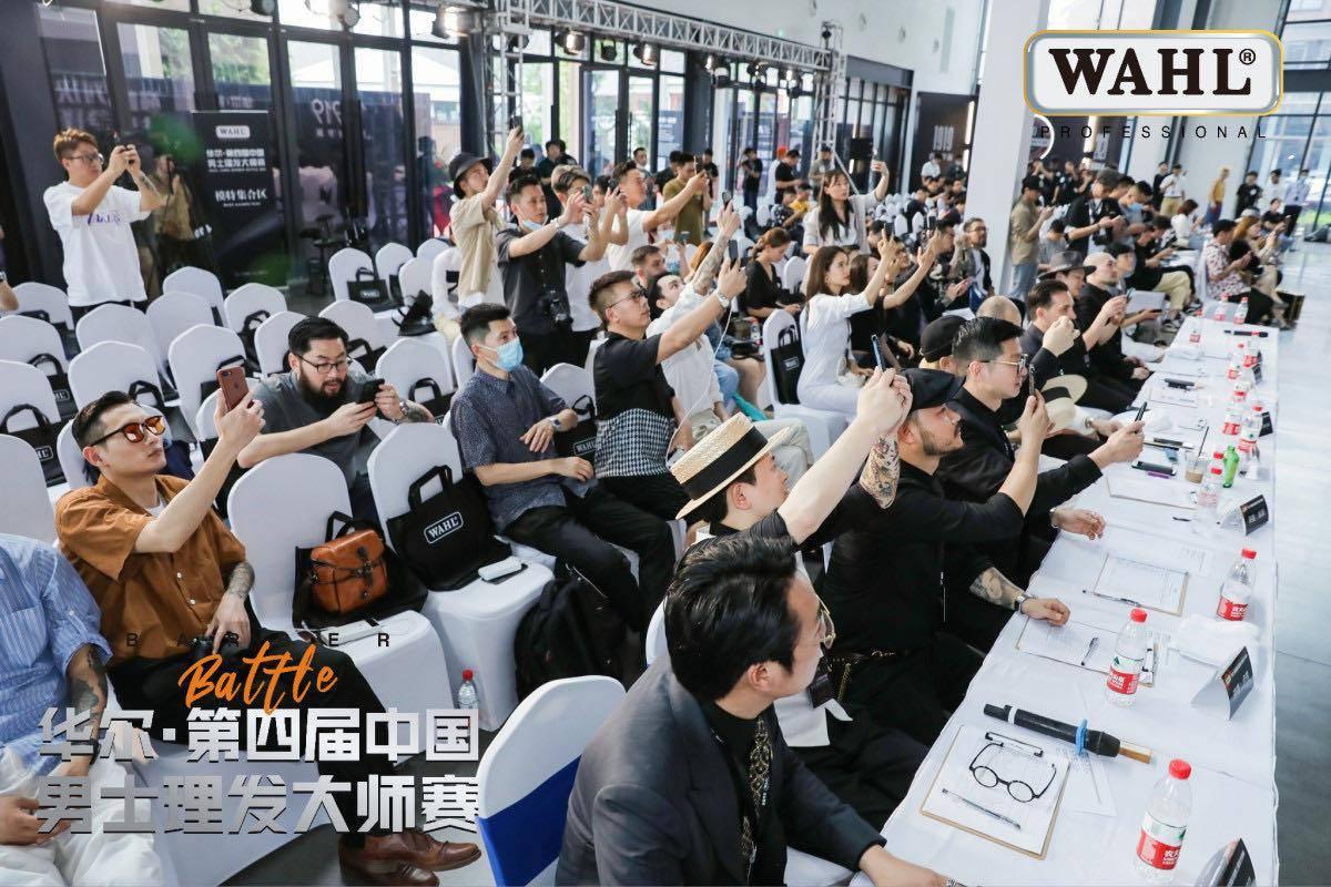未来已来 为梦而战|华尔·2021第四届中国男士理发大师赛成功举办